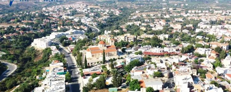 Tala Village - Paphos - Cyprus