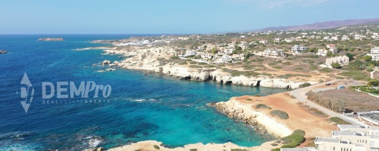 Sea Caves - Pafos - Peyia