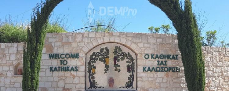 Kathikas Village - Paphos, Cyprus
